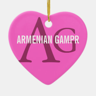 Armenian Gampr Breed Monogram Double-Sided Heart Ceramic Christmas Ornament