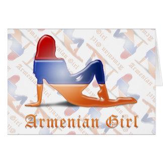 Armenian Girl Silhouette Flag Greeting Card