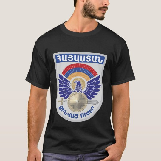 Armenian Military Seal T-Shirt