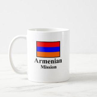 Armenian Mission Drinkware Basic White Mug