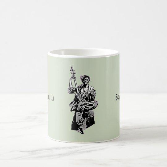 Armenian Sayat Nova (Սայաթ Նովա) Mug