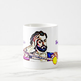 Armenian Sayat Nova Mug  Սայաթ Նովա