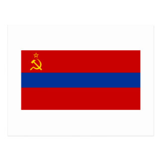 Armenian SSR Flag Postcard