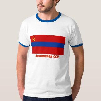 Armenian SSR Flag with Name T-Shirt