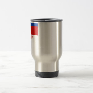 Armenian SSR Flag with Name Travel Mug