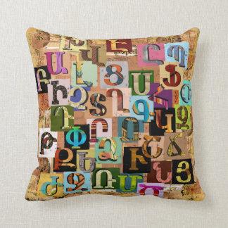 Armenian Textural Alphabet Cushion