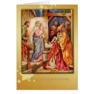 armenian (west) merry christmas card nativity