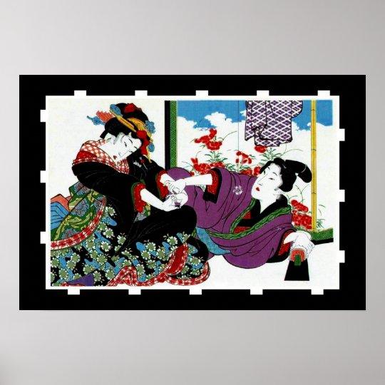 Art Japanese Vintage Poster