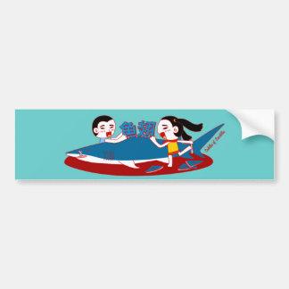 Artificial Kanji Shark Fin Doodle Bumper Sticker