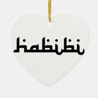 Artistic Habibi Christmas Ornament