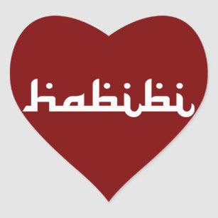 Artistic Habibi Heart Sticker