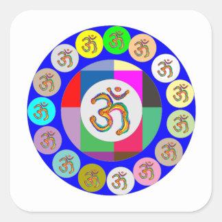 Artistic Presentation Matters - Dr Mantra Navin Square Sticker