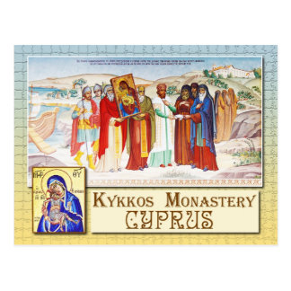 Artworks at Kykkos Monastery, Troodos, Cyprus Postcard