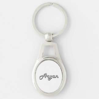 Aryan Classic Retro Name Design Silver-Colored Oval Key Ring