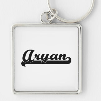 Aryan Classic Retro Name Design Silver-Colored Square Key Ring