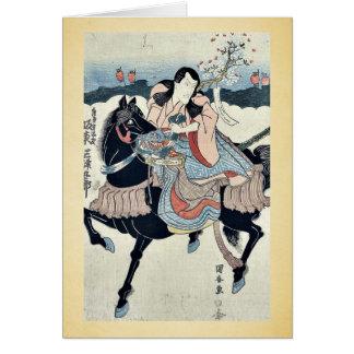 As Satsumanokami Tadanori by Utagawa,Kuniyasu Greeting Card