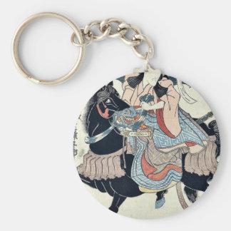 As Satsumanokami Tadanori by Utagawa,Kuniyasu Keychain