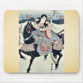 As Satsumanokami Tadanori by Utagawa,Kuniyasu Mouse Pads