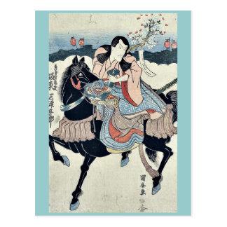 As Satsumanokami Tadanori by Utagawa,Kuniyasu Postcards