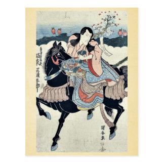 As Satsumanokami Tadanori by Utagawa,Kuniyasu Postcard