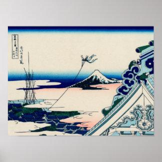 Asakusa Hongan-ji Print