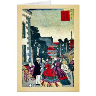 Asakusa,telegraph bureau by Utagawa,Kuniteru Greeting Card