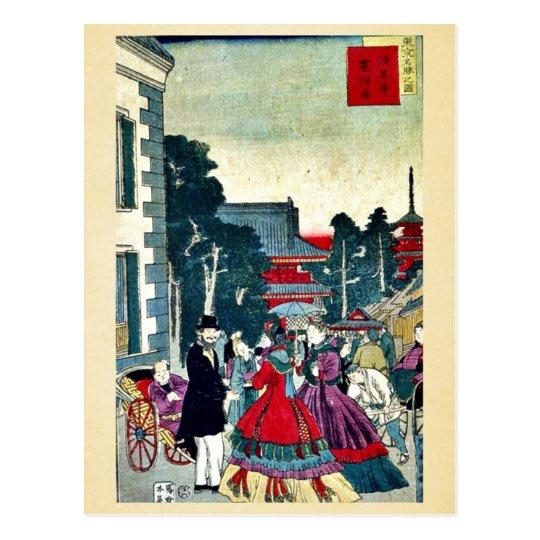 Asakusa,telegraph bureau by Utagawa,Kuniteru Postcard