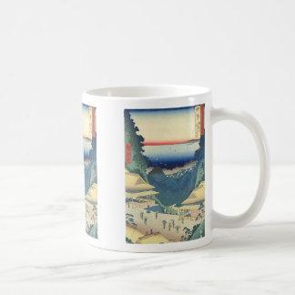 Asamayama Ise Japanese Art Mug