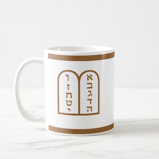 Aseret ha Dibrot Mug