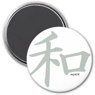 Ash Gray Chinese Peace sign Magnets