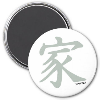 Ash Gray Chinese symbol for Family Magnet