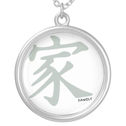 Ash Gray Chinese symbol for Family Custom Jewelry