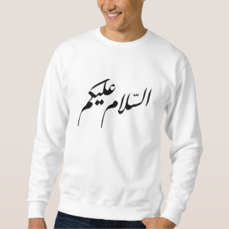 Ash Salam Alaykom (peace they with you) Pullover Sweatshirts
