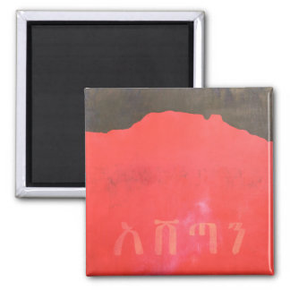 Ashetan 1998 magnet