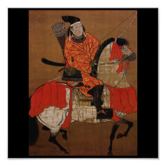Ashikaga Yoshihisa c 1489 Print
