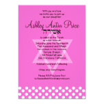 Ashley Custom 5x7 Paper Invitation Card