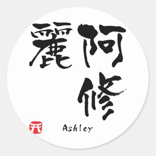 Ashley Kanji Sticker