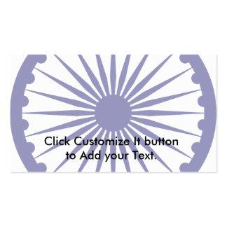 Ashoka Chakra, India flag Business Cards