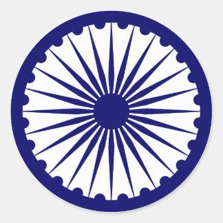 Ashoka's Dharma Chakra Round Sticker