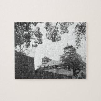 Asia, Japan, Kumamoto. Kumamoto, jo Castle Jigsaw Puzzle