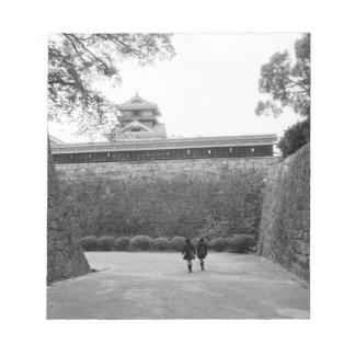 Asia, Japan, Kumamoto. Main walkway and moat, Notepad
