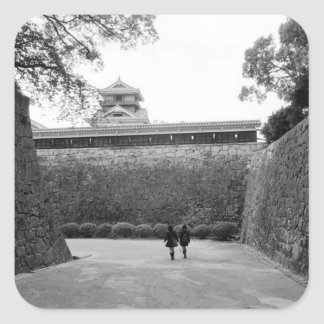 Asia, Japan, Kumamoto. Main walkway and moat, Square Sticker