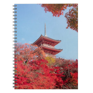 Asia, Japan, Kyoto. Autumn Colour Spiral Notebook