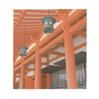 Asia, Japan, Kyoto, Heian Shrine Notepad
