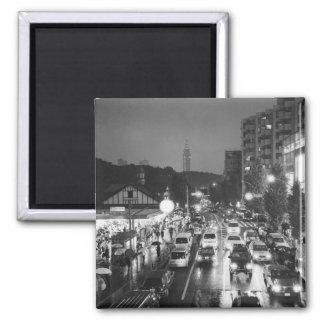 Asia, Japan, Tokyo. Evening, Harajuku Station, Square Magnet