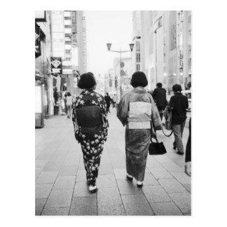 Asia, Japan, Tokyo. Geishas on the Ginza. Postcard