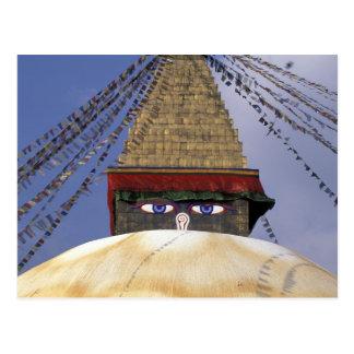 Asia, Nepal, Kathmandu. Bouddhanath Stupa. 2 Postcard