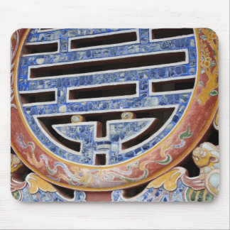Asia, Vietnam. Decorated window Mouse Pad