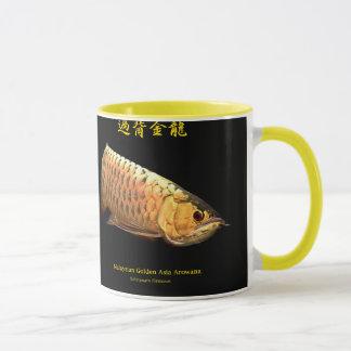 Asian Arowana Mug