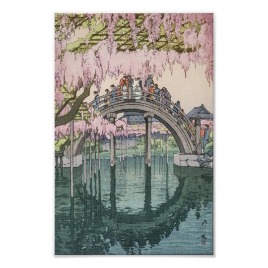 Asian Art Vintage Oriental Classic Masterpiece Poster